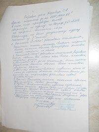 zU805sZXcJM Глава Администрации Московского р-на Санкт-Петербурга Ушаков Владимир участвует в отъеме жилья у детдомовца.