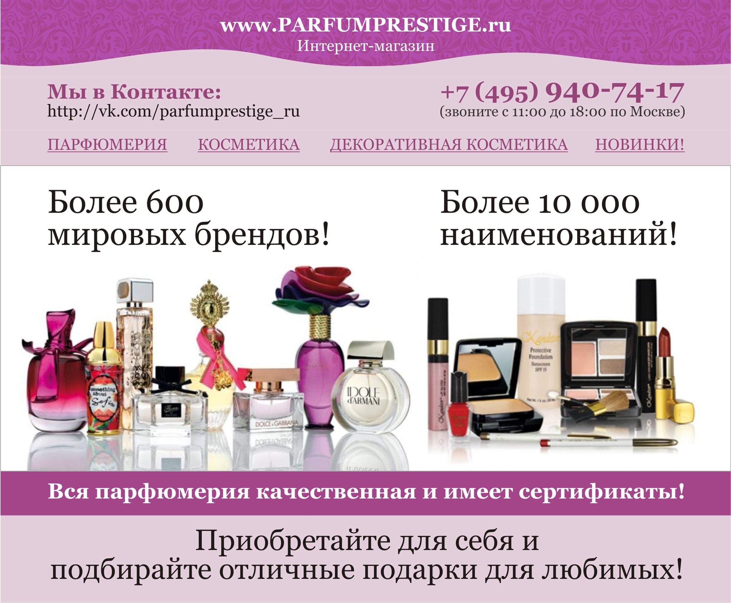 Coffinla косметика интернет-магазин марафет..