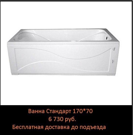 http://cs621929.vk.me/v621929957/3076f/y1KdRUniCRA.jpg