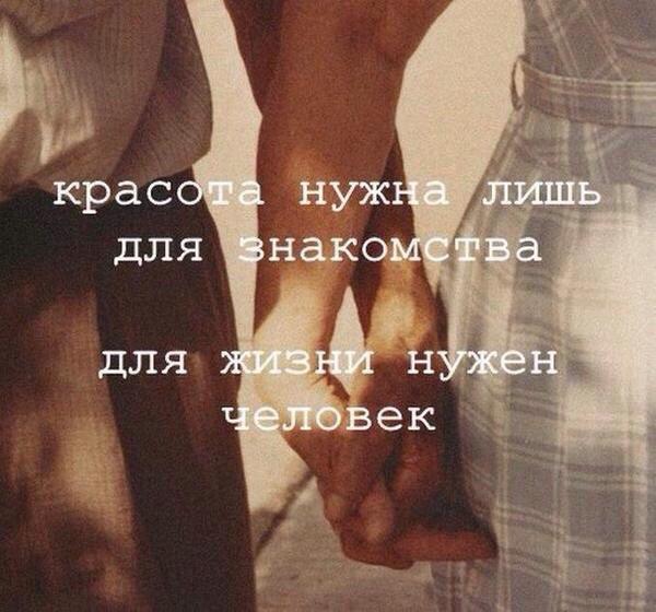 Аня Финикова | Самара