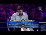 Episode 43 Kaun Banega crorepati   29th October  Full Episode