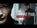 Hannibal || Railroad Track [season3]