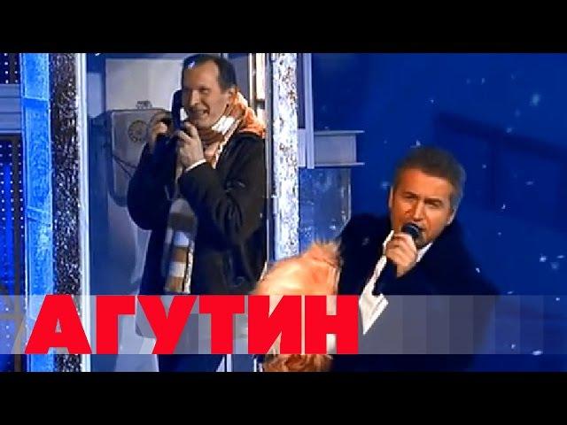 Леонид Агутин и Фёдор Добронравов - Ночной разговор - Две звезды
