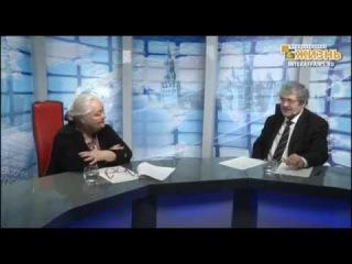 Программа «Визави с миром» с участием кинокритика И.Н.Гращенковой, часть 2