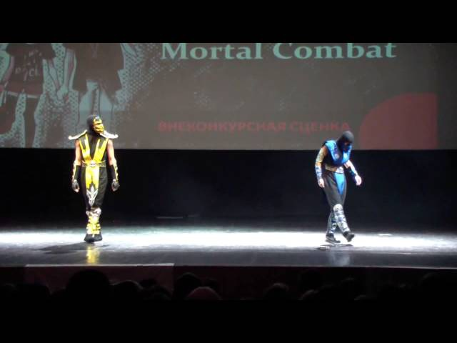 Higan'2013_Внеконкурсная сценка - Mortal Combat by Space Sundicate Unicon