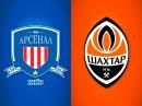 Arsenal-Kyiv - Shakhtar