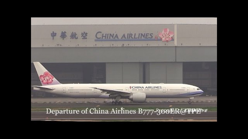 Departure of China Airlines B777-300ER@TPE