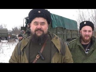 Поздравление от Ополчения с днем Вооруженных сил Украины. Ополченцы, Новороссия. (Видео)
