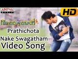 Prathichota Nake Swagatham  Full Video Song || Govindudu Andarivadele Movie || Ram Charan, Kajal