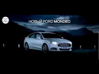 Музыка из рекламы Ford Mondeo / Форд Мондео