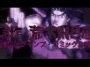 JoJo no Kimyou na Bouken: Stardust Crusaders - Opening 1 - FullHD
