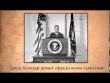 Холодная война в 1950-70е гг.  урок 17, всеобщая история 11 класс