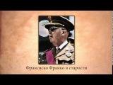 Народные фронты. Гражданская война в Испании | урок 11, всеобщая история 9 класс