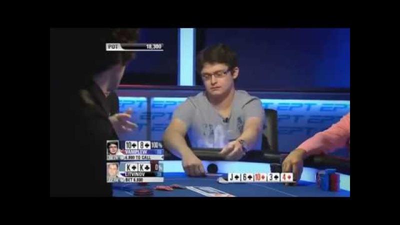 Cardmates.net - EPT 9 Monte Carlo David Vamplew pisses Litvinov off