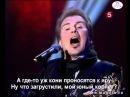 Поручик Голицын - Александр Малинин