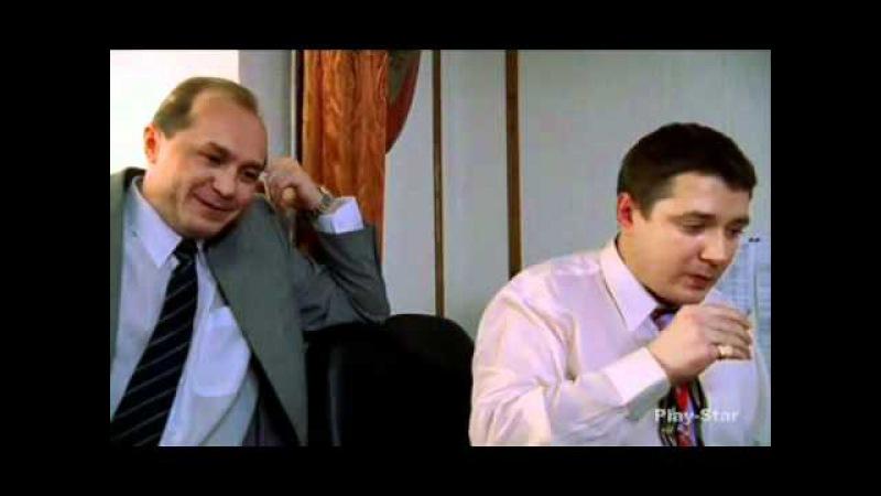 Бригада сериал - момент в офисе