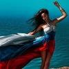 """Молодежное движение """"Верные Отечеству"""""""