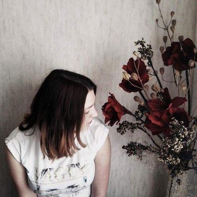 Karina Ivanisenko