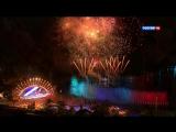 Гимн России в Крыму!