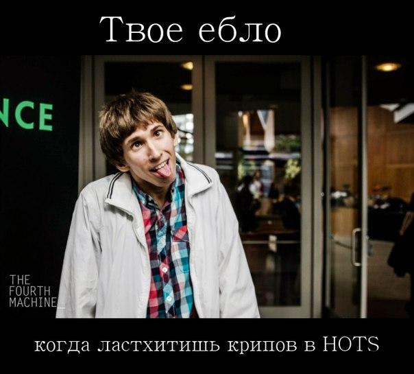 Как сделать русский язык в dota2buff