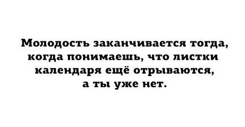 http://cs621930.vk.me/v621930087/1ec54/Nr2rduHLXU8.jpg