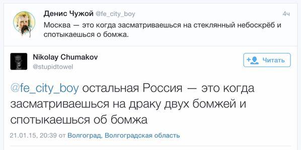 США ввели санкции не для ослабления России, а для изменения ее политики в Украине, - Нуланд - Цензор.НЕТ 6017