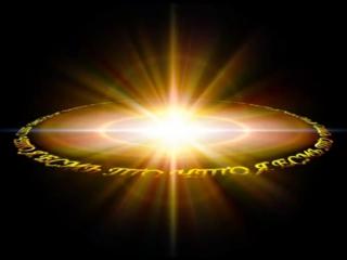 Великое Центральное Солнце Kaxxgvn7s70
