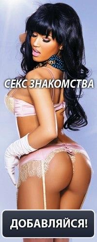 Порно фото девушки город харьков