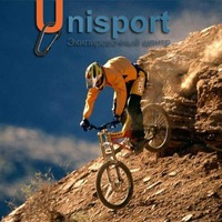 ee4e8fcb5745 UNISPORT прокат продажа сноубордов,лыж,вел-ов   ВКонтакте