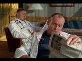 Клиника - Воображаемый, звуконепроницаемый кокон доктора Кокса.