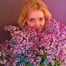 Ирина Лямина фото #13