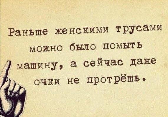 https://pp.vk.me/c621930/v621930899/9f49/13PJzpRY1Gs.jpg