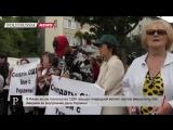 В Киеве у посольства США митингующие вновь требуют отправить американцев домой.17.06.15