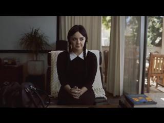 Взрослая Уэнсдей Аддамс - Поиск квартиры | Adult Wednesday Addams (S1 E1) - The Apartment Hunt |LE-Production|
