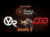 VG.R vs. LGD - Game 2, Playoff LB @ Manila Major Dota 2