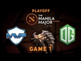 MVP vs. OG - Game 1, Playoff UB @ Manila Major Dota 2