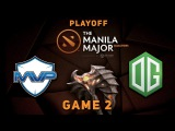 MVP vs. OG - Game 2, Playoff UB @ Manila Major Dota 2