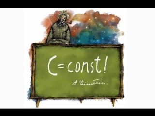 Сааль. Смертельный приговор теории относительности.