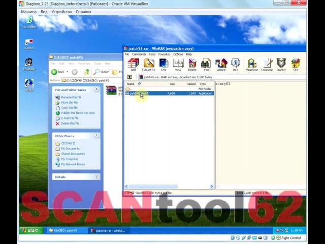 Установка Lexia DiagBox 7.02 на VM VirtualBox