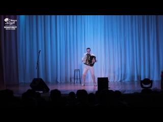 Степан Лагунов - Танец теней (Из репертуара группы