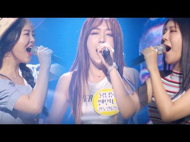 김건모를 설레게 한 세 미녀의 가창력 대결 '잘못된 만남' 《Fantastic Duo》판타스54001
