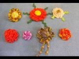 Цветы из тесьмы. Цветы из ленты. Цветы своими руками. (Flowers of the braid)