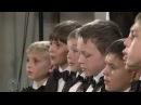 Прекрасное далеко - Гостья из будущего - Moscow Boys' Choir DEBUT