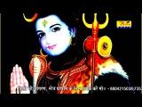 आईल साल भर पर सावन 卐 Bhojpuri Kanwar Geet ~ New Shiv Bhajan 2016 卐 Premdeep [HD]