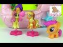 Металлические Пони!!! Скуталу и Флаттершай СПОРЯТ!!! Мой Маленький Пони Игрушки для Девочек