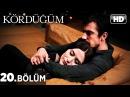 Мертвый Узел 20 серия на турецком языке