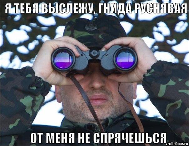 """Турчинов побывал на передовой: """"Нужно усилить оборонительные рубежи, которые были бы способны выдержать наступление любого врага"""" - Цензор.НЕТ 2392"""