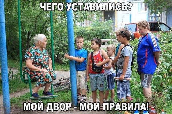 https://pp.vk.me/c621931/v621931380/1fb5c/kN7z4VV-hy8.jpg