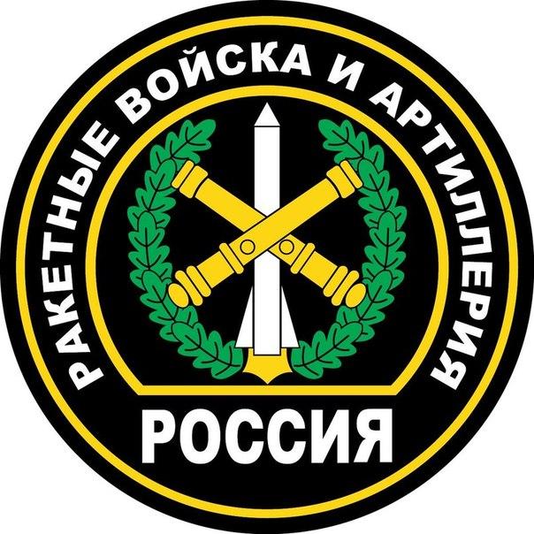 Новости об украине сегодня дождь