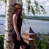 Anyuta Arustamova